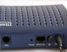 新疆长城信息出售电信拆机ADSL猫10元保用