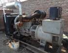 德州齐河发电机组出租出售维修