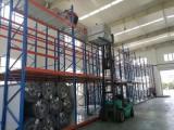 牡丹重型貨架倉庫牡丹貨架廠家昌邑工廠重型貨架