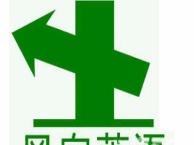 哈尔滨航空空乘英语培训-**风向英语