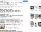 企业网站建设 网站 百度 百度推广网站商城