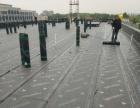 上门检测,承接内外墙、屋顶楼顶、卫生间防水堵漏