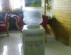 饮水机和麻将桌