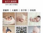 襄樊宝贝满月百天照在哪拍金贝摄影分享新生儿睡觉打颤