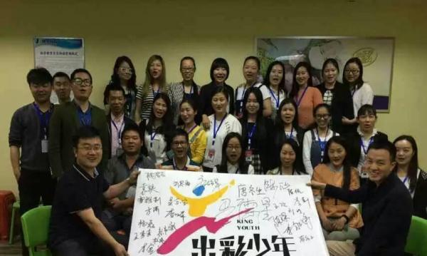教育培训机构加盟