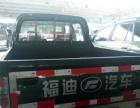 福迪 雄狮皮卡 2013款 2.0L 手动(国Ⅳ)