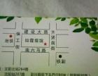 齐贤街经济旅店招长租短租