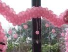 福州亿典派对专业定制主题宝宝宴生日派对婚礼寿宴