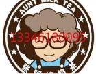 香港十大甜品店加盟 奶茶甜品店加盟 甜品店加盟品牌费用