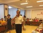 西安户县荣华·亲和源老年社区