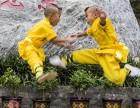 小孩子去哪里习武比较好嵩山少林寺最好的选择