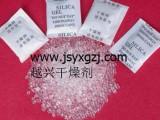 硅胶干燥剂,干燥剂价格,硅胶干燥剂厂家