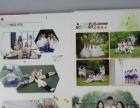 泰州纪念册/纪念册制作/聚会纪念册设计制作/毕业季