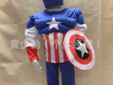 万圣节圣诞节儿童四件套肌肉美国队长造型服搞怪装(面罩+盾牌)