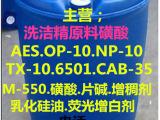 优质产品 供应磺酸钠 量大从优 欢迎选购