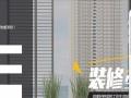 贵阳网站开发价格及联系方式
