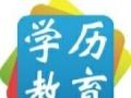 早报名早复习广西民族大学函授提升学历,大专、本科