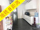 来广营站出口10米/500平米精装修+80套工位+2个经理室