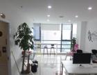 绿地城市广场高端纯商务办公楼 带玻璃隔断