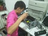 北京市门头沟区HP打印机维修 北京市