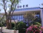 泰禾拾景园售楼处热线电话: