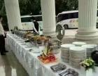 专业承接东莞市内自助餐 承接年会自助餐活动暖场宴席