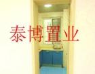 大厂宝润花园 3室1厅96平米 精装修 年付