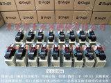 KINGAIR增压泵维修,东永源供应扬锻冲床油泵LS-258