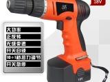 充电式电动螺丝刀螺丝批钻头扭矩正反转起子手电钻手枪钻日本德国