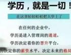 2018年广西成人高考初中生能参加成人高考吗