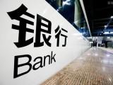 无锡银行贷款,汽车抵押贷款,房产抵押贷款