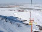 乌鲁木齐白云滑雪场纯玩1日游(车费+滑雪票一张)