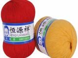 厂家直销 毛线 批发羊绒纱线 中粗手编线