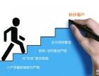 深圳福田积分入户岗夏哪里学积分入户积分入户培训在哪里?