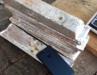 秦皇岛 镀金回收     专业废旧金属回收公司