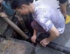 无锡惠山区管道疏通污水管道清洗 雨水管道清洗