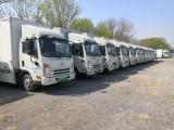 西安里有租赁电动4.2米货车的
