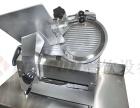 LONPON食品机械设备绞切机