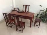 大型家用办公桌椅实木家居中式古典家具支持规格订制厂家直销