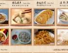 武汉楚香浓早餐加盟店加盟