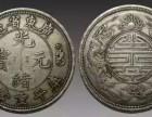 古玩古钱币艺术品征集