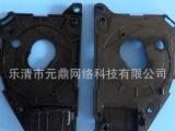 K3汽车安全带零部件:机械底板