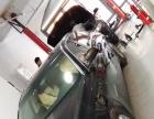 变速箱保养维修
