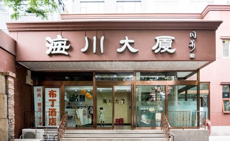 朝阳永安里地铁口写字楼,直租免中介费,5.5元含税