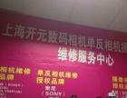 上海索尼专业级广播级摄像机维修磁鼓维修配件更换
