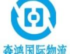 跨境电商小包寄到台湾 台湾快递代收货款