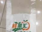 低价生产塑料袋背心袋超市购物袋服装袋无纺布袋等等