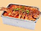 小张干锅烤鱼招商加盟