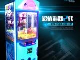 欢乐海豚2代 吸塑七彩抓娃娃机夹娃娃电玩游艺设备游戏机礼品机