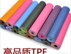 厂家直销环保TPE瑜伽垫